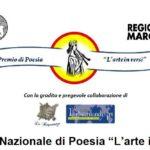 """Jesi si veste di poesia, da tutta Italia per la premiazione del V Premio """"L'arte in versi"""""""