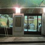 Torna a Scapezzano di Senigallia la Festa dell'olio nuovo