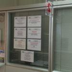 Al Laboratorio Analisi dell'Ospedale di Senigallia tre sportelli chiusi su quattro