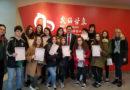 Il Liceo Medi a Shanghai per il primo gemellaggio con il GanQuan Lyceum